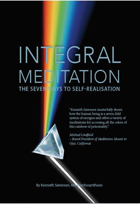 Integral_meditation